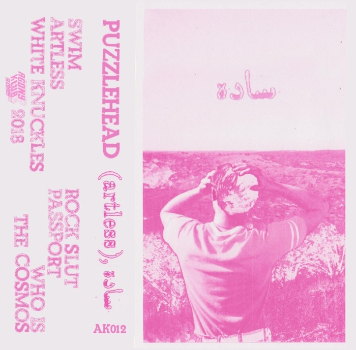 puzz cover square pink